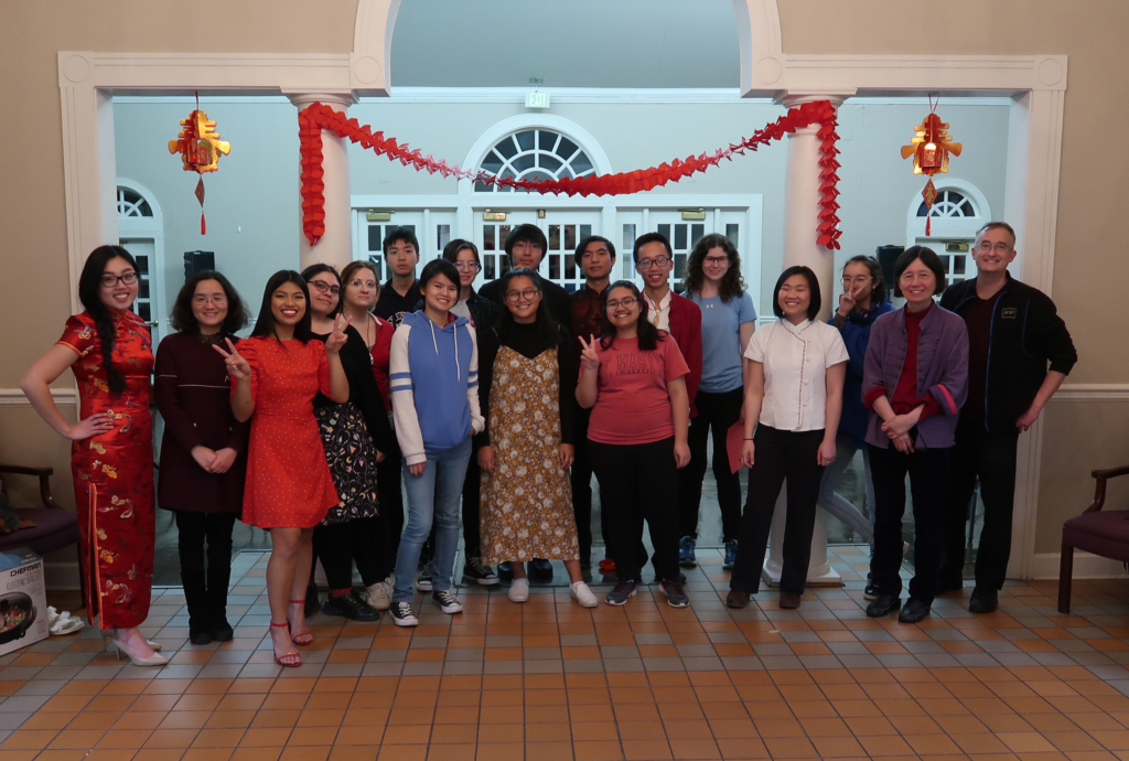 Asian Pacific American Club SMCM